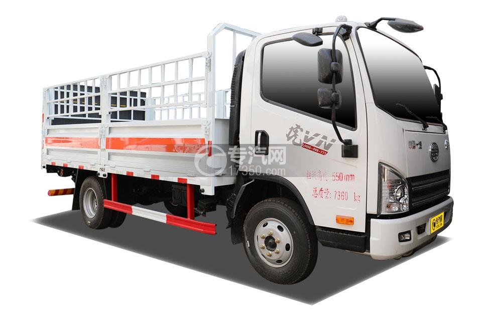 解放虎VN国五4.15米气瓶运输车(仓栏款)