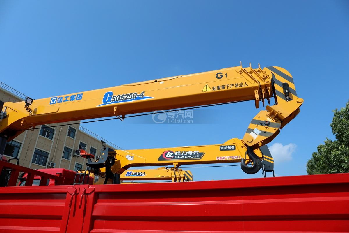 陕汽德龙L3000单桥10吨直臂随车吊吊机