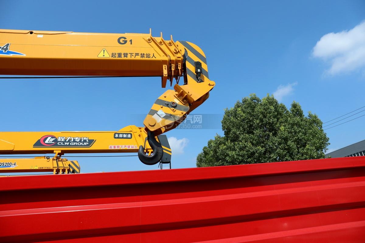 陕汽德龙L3000单桥10吨直臂随车吊吊机细节