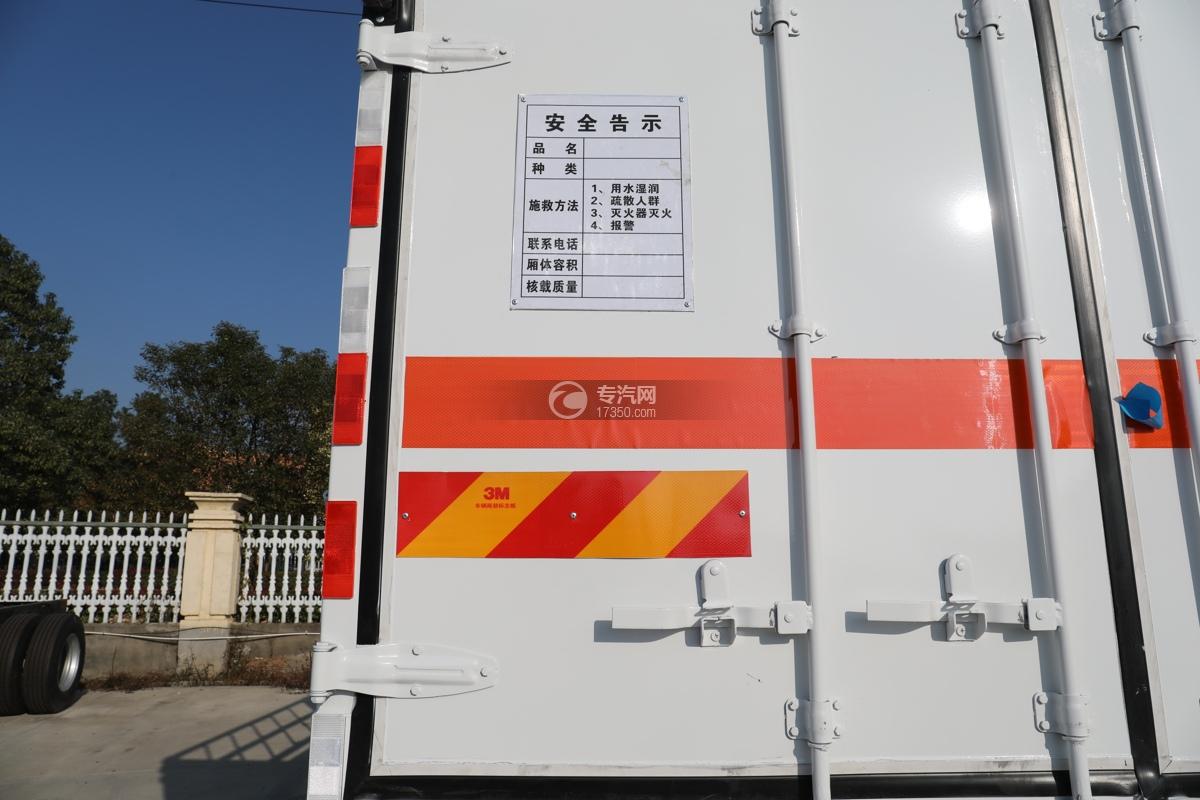 东风天锦国五6.7米气瓶运输车安全告示牌