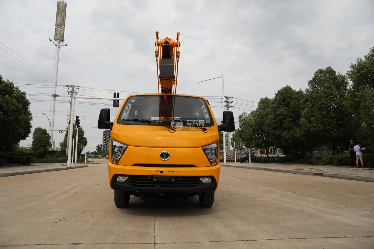 飞碟缔途双排国六13.5米折叠臂式高空作业车车前图