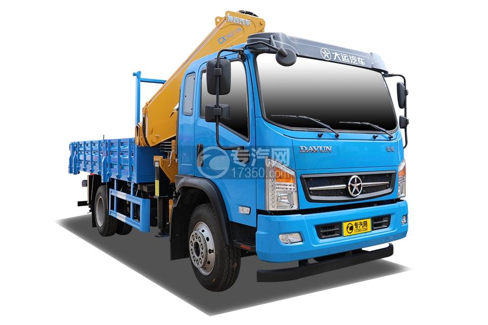 大运运途6.3吨折臂随车吊(蓝色)