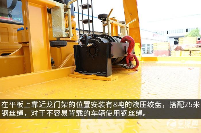 陜汽軒德X6一拖二帶吊清障車評測液壓絞盤
