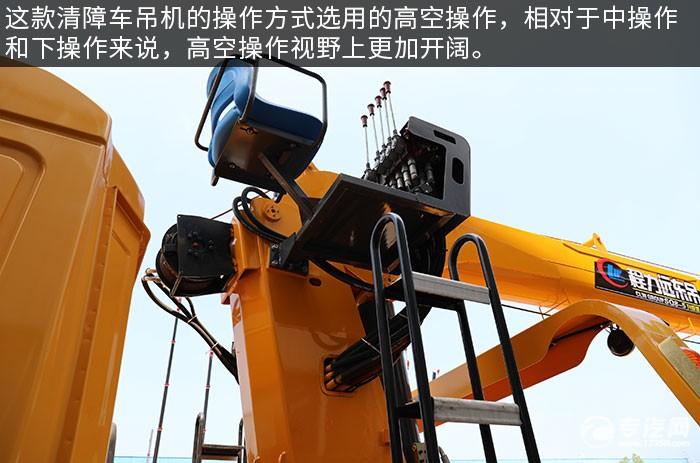 陜汽軒德X6一拖二帶吊清障車評測高空座椅