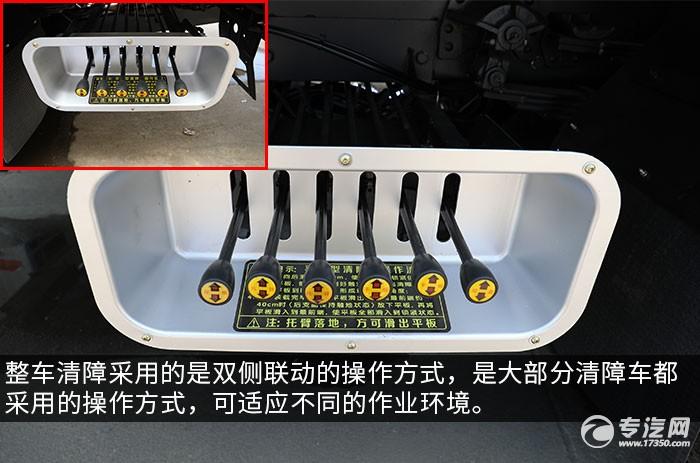 陜汽軒德X6一拖二帶吊清障車評測操作桿