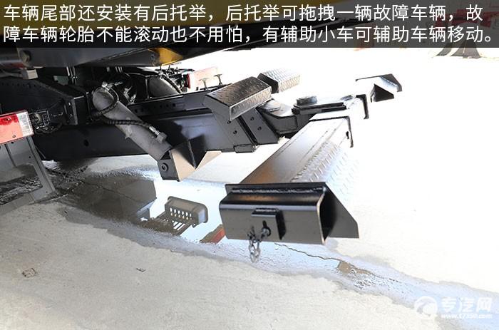 陜汽軒德X6一拖二帶吊清障車評測后托舉