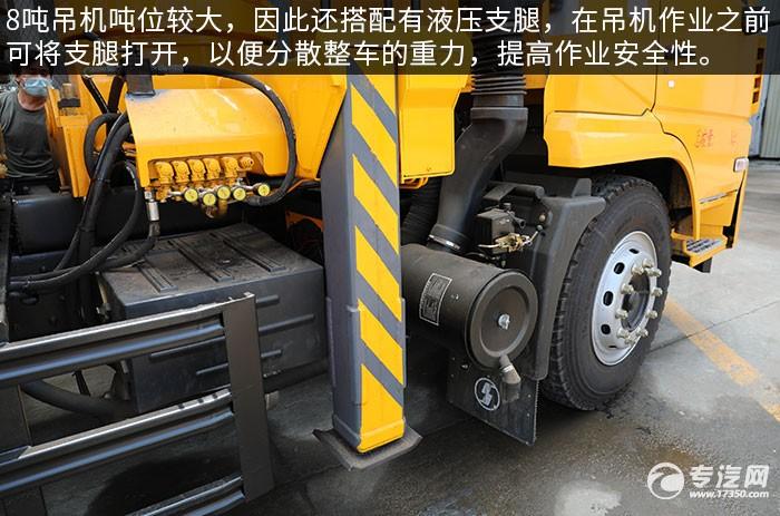 陜汽軒德X6一拖二帶吊清障車評測支腿