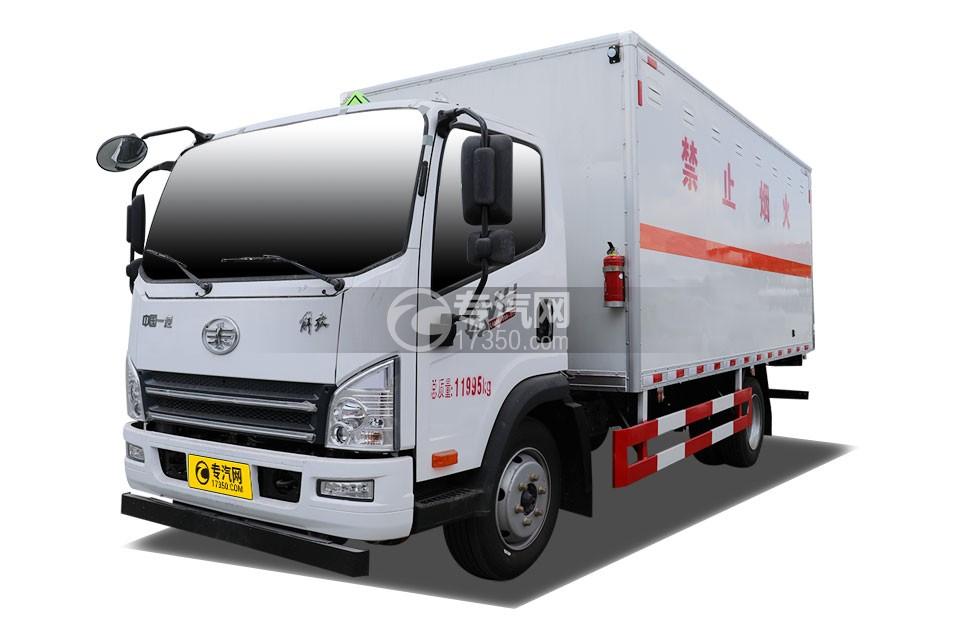 解放虎VH国五5.15米易燃气体厢式运输车