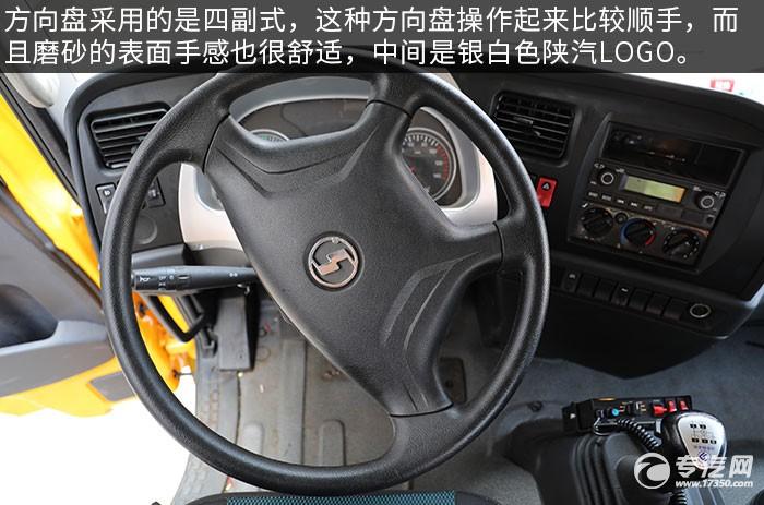 陜汽軒德X6單橋一拖二帶吊清障車評測方向盤