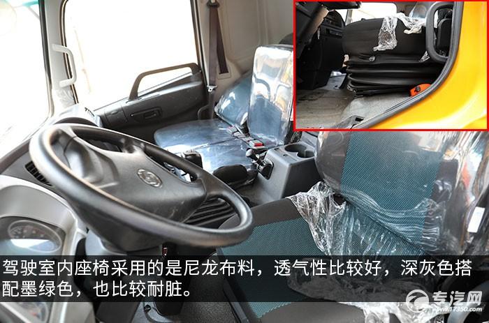 陜汽軒德X6單橋一拖二帶吊清障車評測駕駛座椅