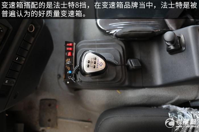 陜汽軒德X6單橋一拖二帶吊清障車評測檔位操作桿
