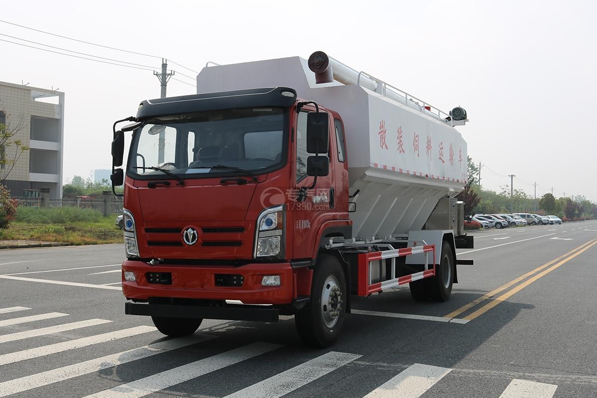 飞碟奥驰V6单桥散装饲料运输车