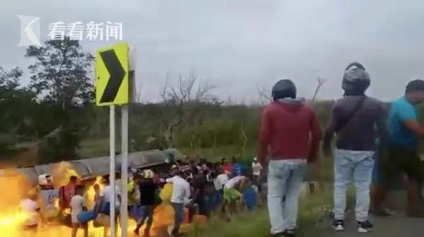 哥伦比亚一油罐车侧翻 民众疯狂抢油时爆炸