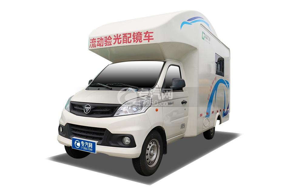 福田祥菱V1国六流动验光配镜车
