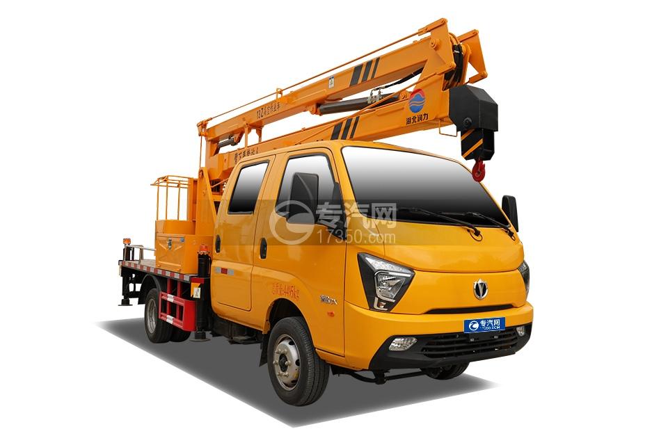 飞碟缔途双排国六13.5米折叠臂式高空作业车