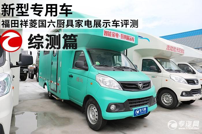 http://www.xiaoluxinxi.com/qipeiqiyong/661119.html