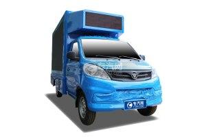 福田祥菱单排国六LED广告宣传车(蓝色)