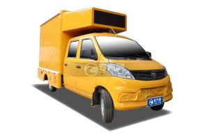 福田祥菱双排国六LED广告宣传车(黄色)