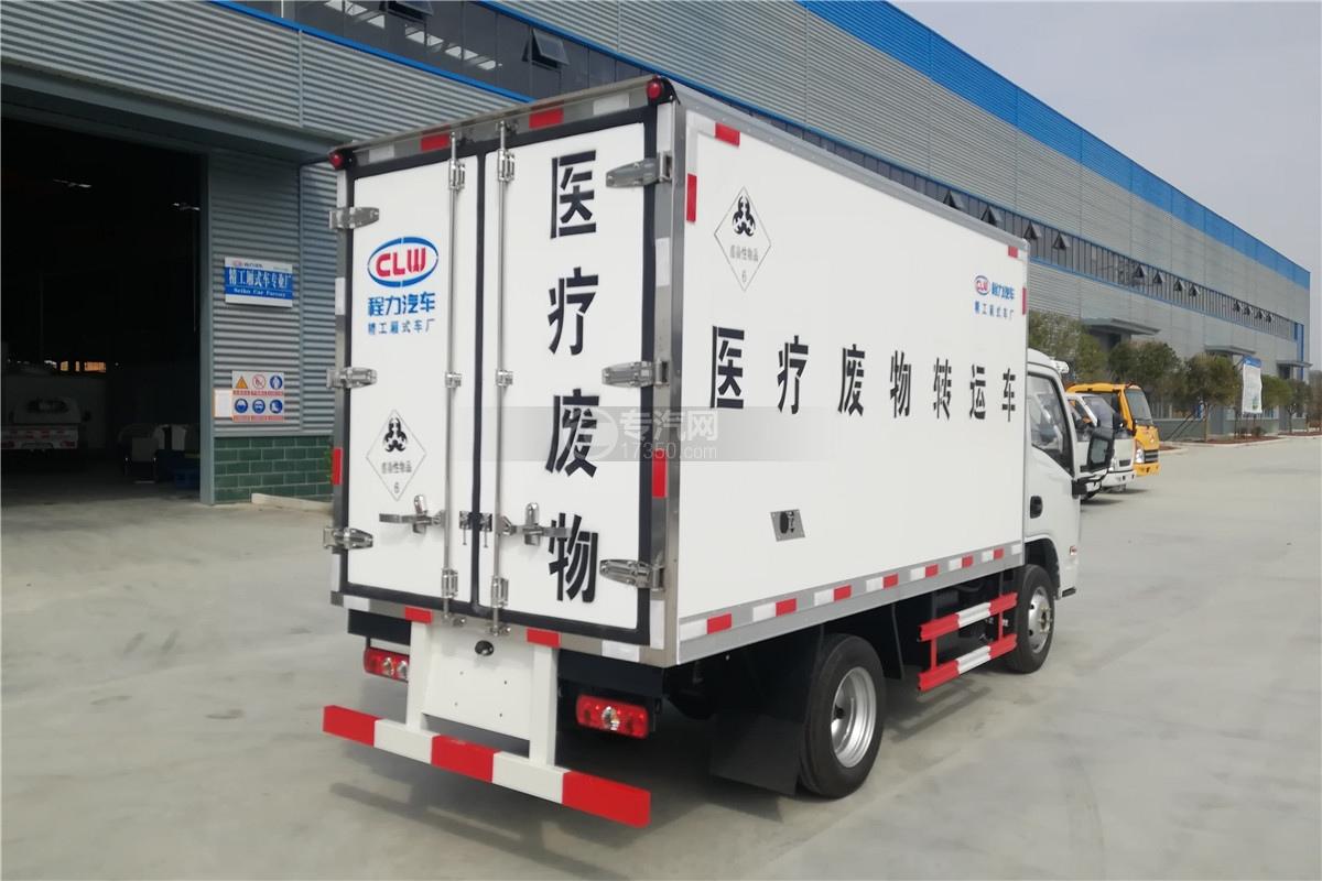 躍進小福星S70國六3.2米醫療廢物轉運車右后圖