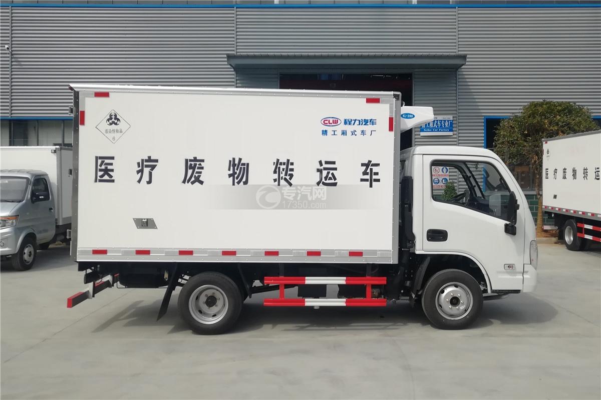 躍進小福星S70國六3.2米醫療廢物轉運車右側圖