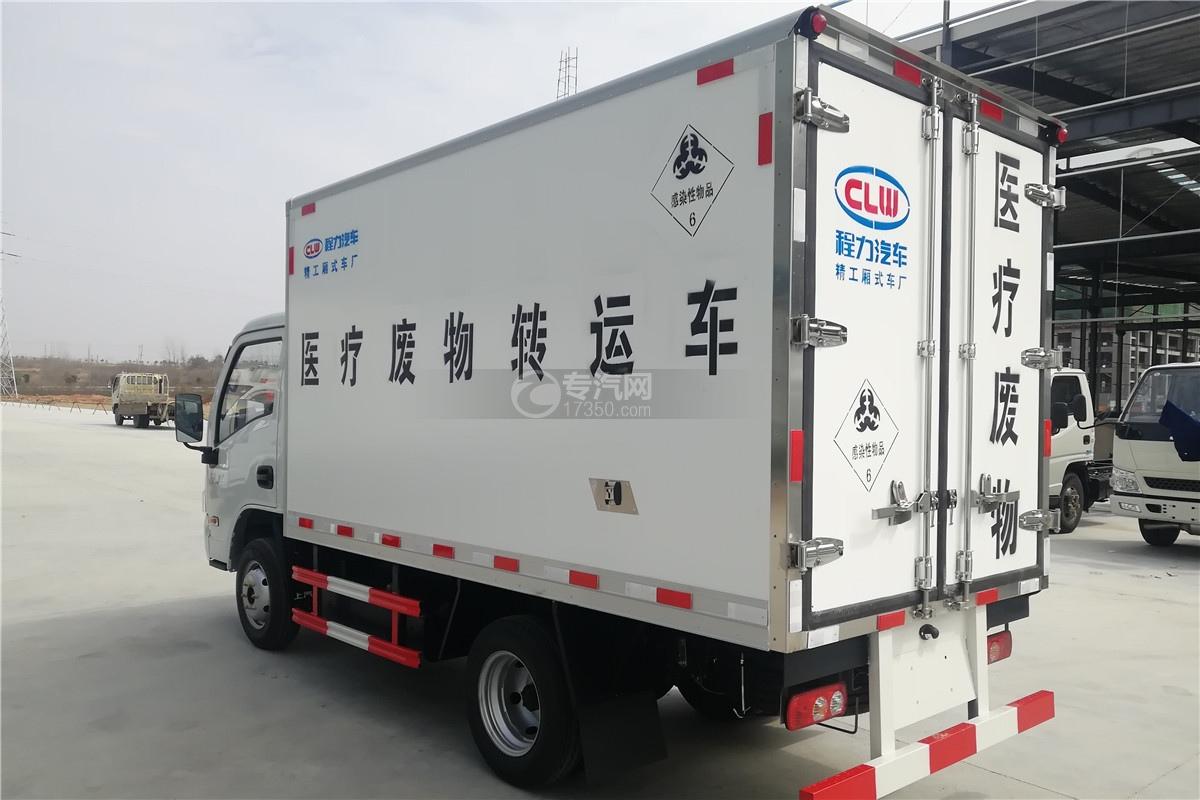 躍進小福星S70國六3.2米醫療廢物轉運車左后圖
