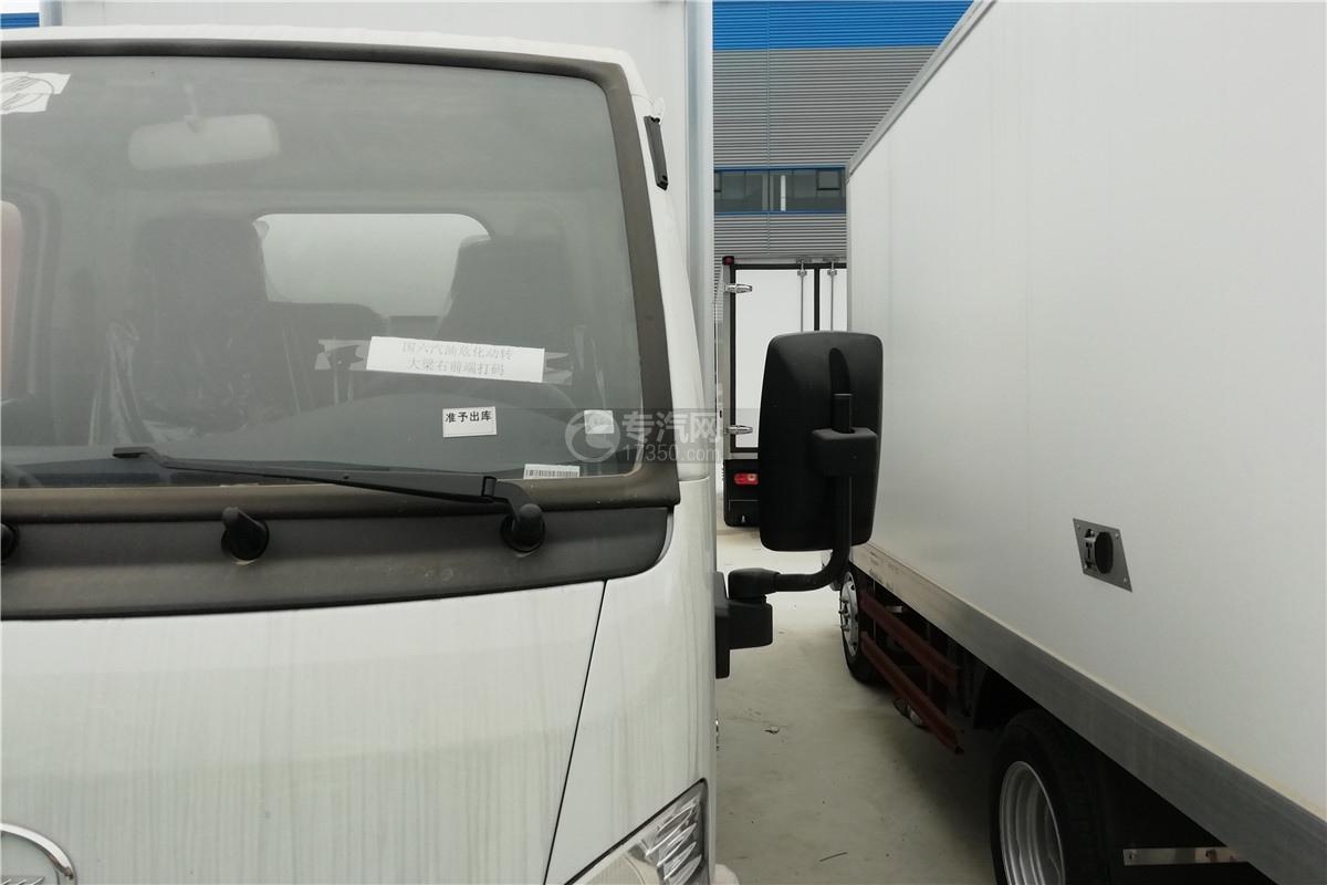 躍進小福星S70國六3.2米醫療廢物轉運車左后視鏡