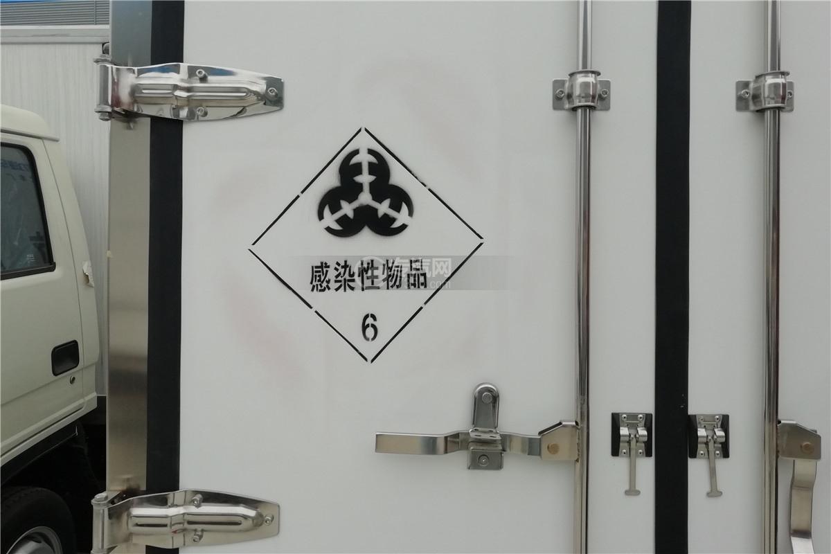 躍進小福星S70國六3.2米醫療廢物轉運車標識