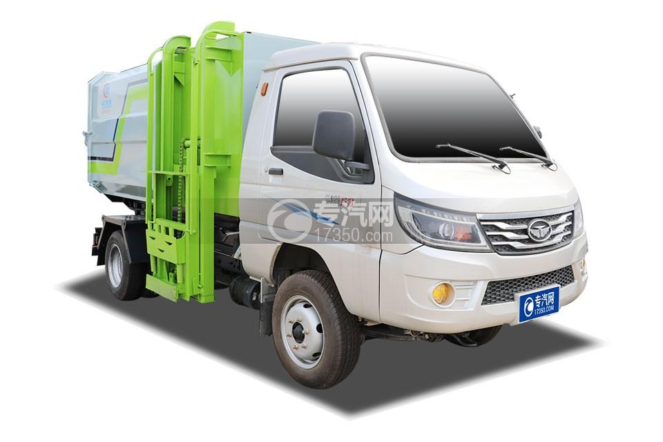 唐駿賽菱國六自裝卸式垃圾車
