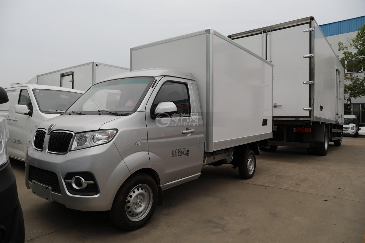 華晨金杯T30國六2.84米冷藏車圖片