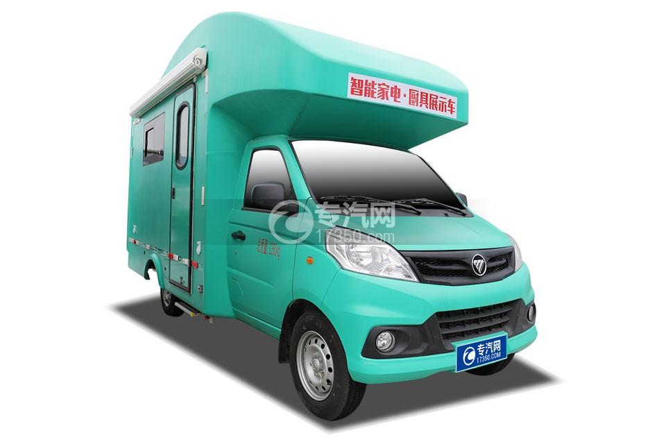 福田祥菱国六家电厨具展示车
