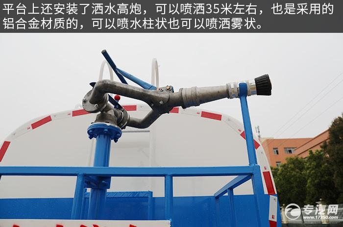 大運新奧普力國六6.88方灑水車評測