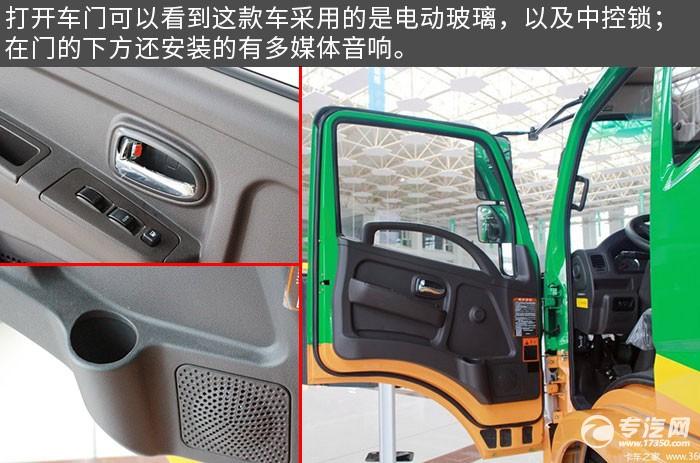 飞碟奥驰D3国五6.9米养蜂车评测