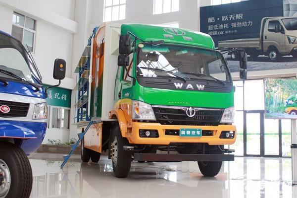 飛碟奧馳D3國五6.9米養蜂車