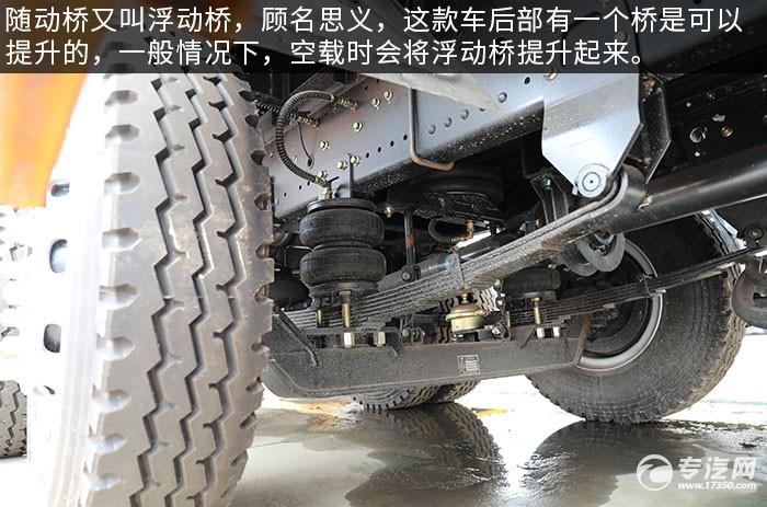 湖北大运F6随动桥12吨直臂随车吊评测提升桥细节