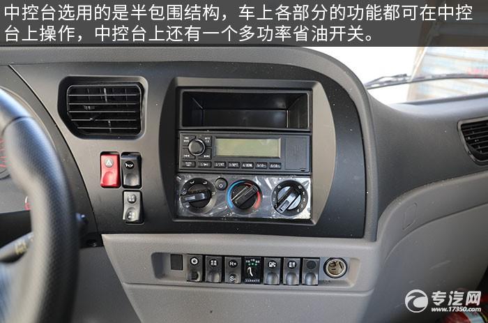 湖北大运F6随动桥12吨直臂随车吊评测驾驶室中控台