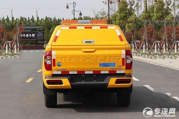 大通皮卡工程救險車