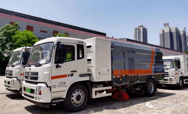 2020中国(西安)第四届城乡环卫新设备新技术与固体废弃物处理技术博览会