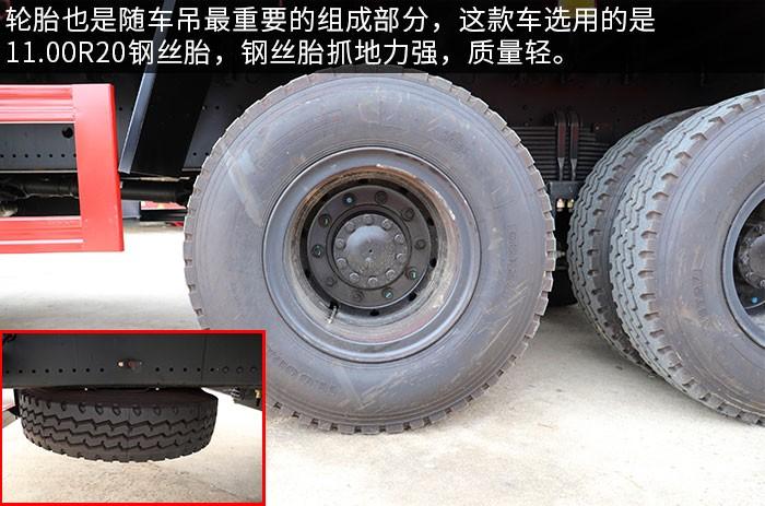 東風錦程V5后雙橋12噸直臂隨車吊評測輪胎