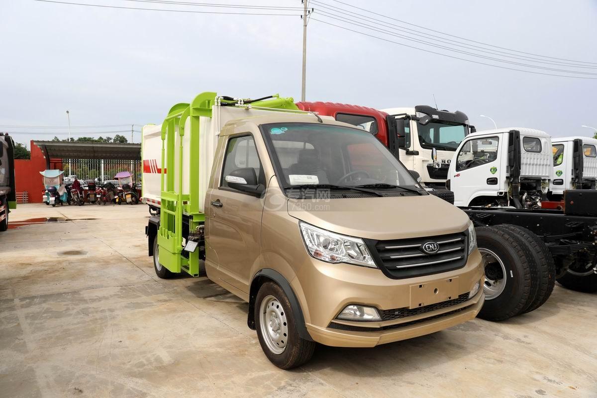 南駿國六自裝卸式垃圾車