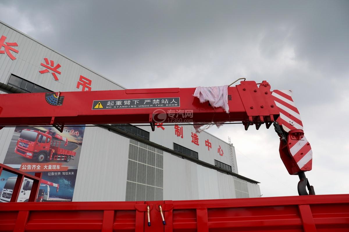 東風華神F5后雙橋12噸直臂隨車吊吊機細節