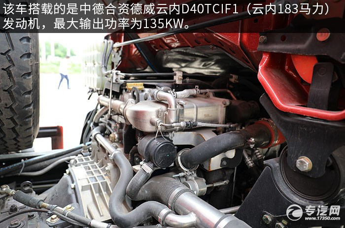 大運新奧普力國六自卸式垃圾車評測發動機