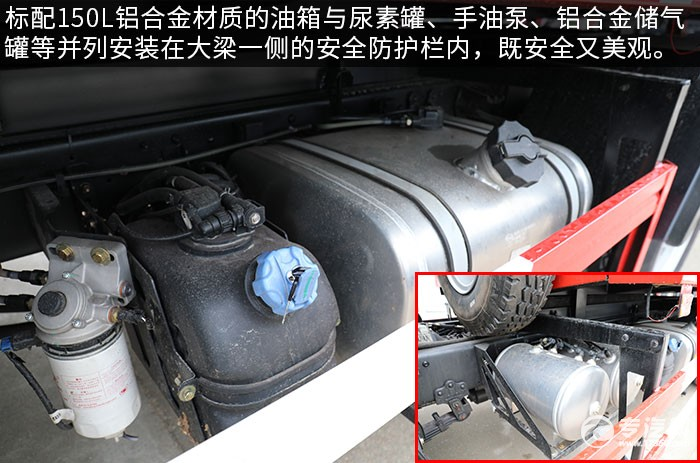 大運新奧普力國六自卸式垃圾車評測油箱、尿素箱、儲氣罐