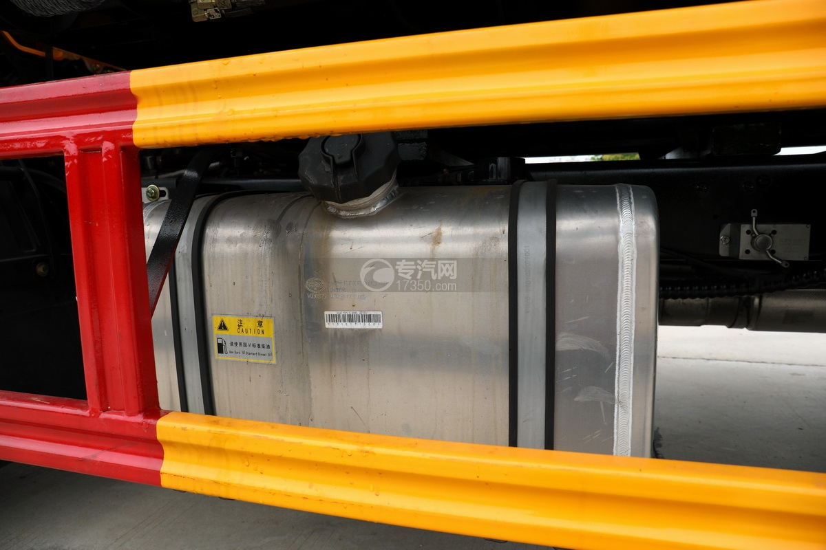 大運奧普力國六4400軸距一拖二清障車鋁合金油箱