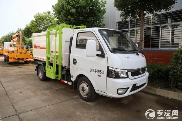 4.5方國六自裝卸式垃圾車,福田時代與東風途逸怎么選?
