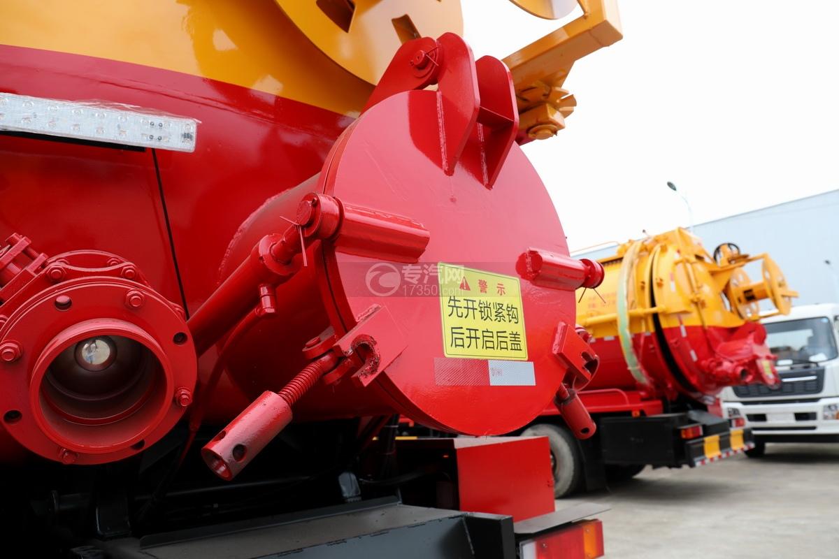 東風天龍KL后雙橋國六清洗吸污車(紅黃)排污口