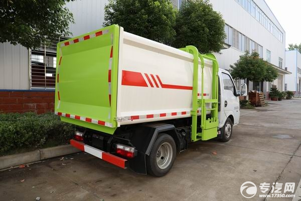 東風途逸國六自裝卸式垃圾車