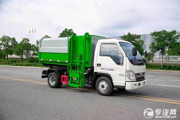 福田時代國六自裝卸式垃圾車