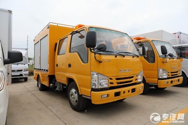 慶鈴五十鈴雙排工程救險車
