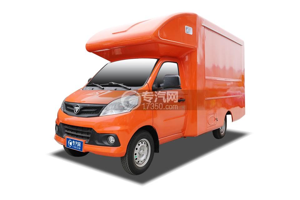 福田祥菱V1國六售貨車(橙色)