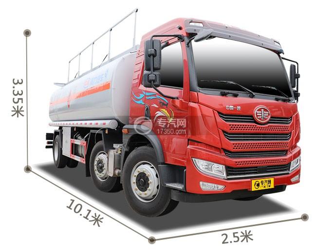 解放龍V小三軸國五21.7方運油車外觀尺寸圖